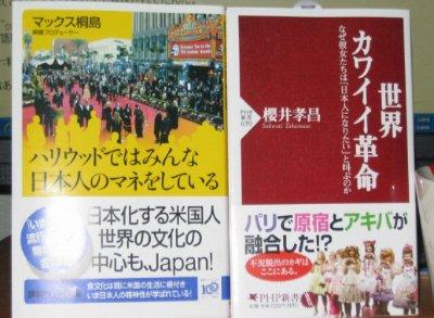 book100120a.jpg