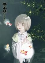 china_manga1003_01.jpg