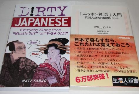 dirty_japanese_nipponshaki1010.jpg