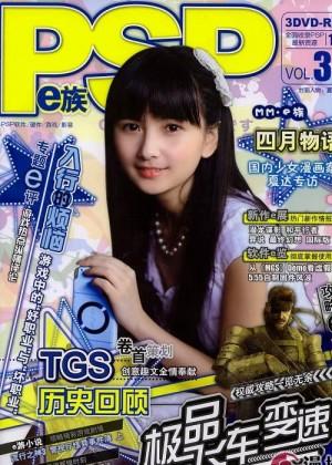 china_manga1003_03.jpg