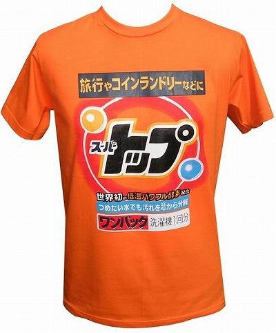 amazon_animeT1904_11.jpg