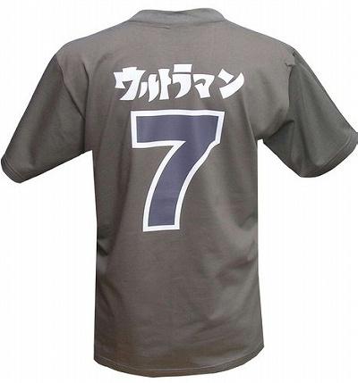 amazon_animeT1904_12.jpg