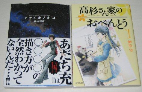 aoihonoo_takasugi1006.jpg