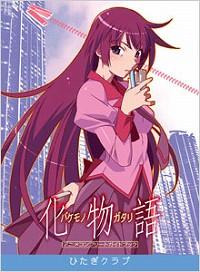 化物語アニメコンプリートガイドブック