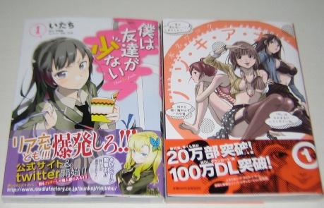 bokuhatomo_nozoki1007.jpg