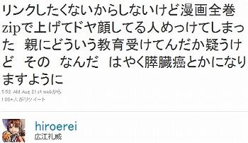 burakura_1008_01.jpg
