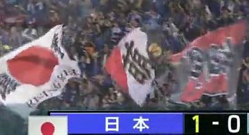japan_arge1010_03.jpg