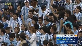 japan_arge1010_04.jpg