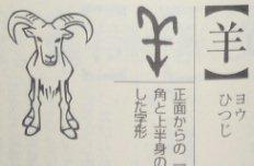 kanji1004_02.jpg