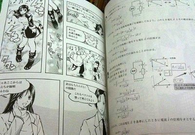 manga_gakusyu1003_03.jpg