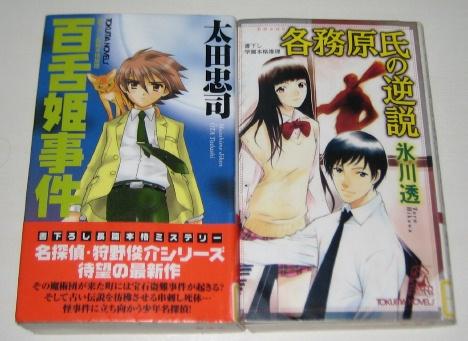 mozuhime_kagamihara1007.jpg