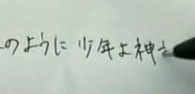 nihongo1012_02.jpg