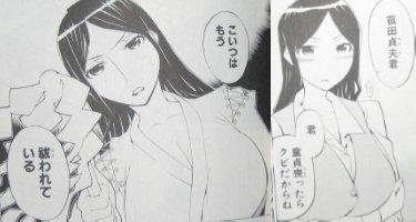 shinbashi_03.jpg