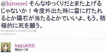 burakura_1008_02.jpg