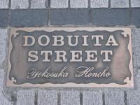 dobuita_street1001.jpg