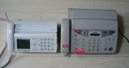 fax0912a.jpg