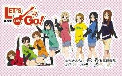 TVアニメ「けいおん!」ライブ   『けいおん! ライブイベント ~レッツゴー!~』Blu-ray [DVD]