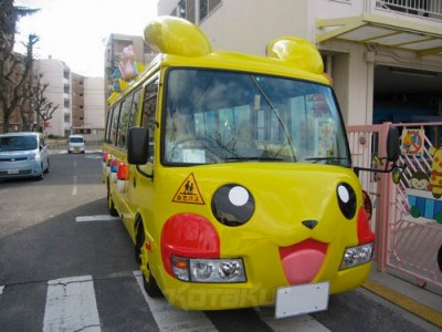 pikachu_bus02.jpg