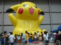 pikachu_bus05.jpg