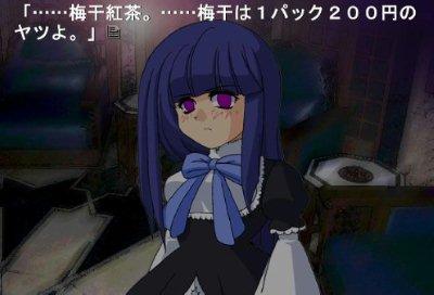 umineko5_03.jpg